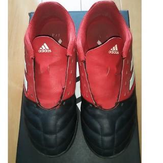 adidas - 中学生トレーニングシューズ