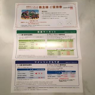 ホンダ(ホンダ)の鈴鹿 サーキット ツインリンクもてぎ ご優待券(遊園地/テーマパーク)