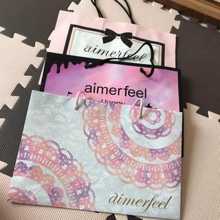 エメフィール(aimer feel)のaimerfeel ショップ袋 (ショップ袋)