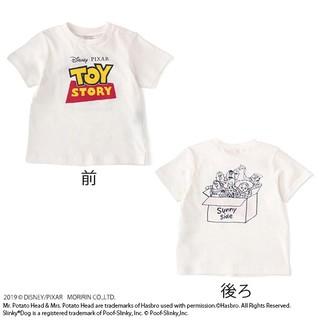 プティマイン(petit main)のプティマイン トイ・ストーリー Tシャツ(Tシャツ/カットソー)
