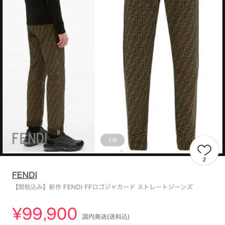 FENDI - 【店舗購入】19ss 正規品 34インチ FENDIズッカ柄 パンツ