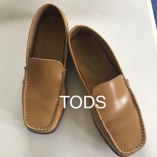 TOD'S - TODS トッズ ローファー キャメル 5 22cm