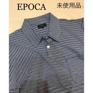 エポカ(EPOCA)のEPOCA UOMO エポカ ウオモ ポロシャツ 新品 未使用 XL相当(ポロシャツ)