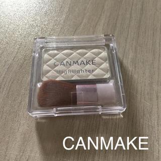 キャンメイク(CANMAKE)のCANMAKE ハイライター 01 フェイスカラー(フェイスカラー)