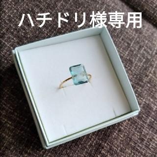 レクタングル フローライトキャンディリング(リング(指輪))