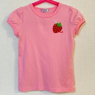 ミキハウス Tシャツ 110 日本製 うさこ