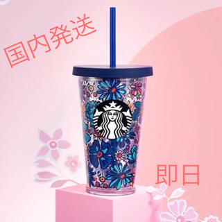 Starbucks Coffee - 台湾 スターバックス Vera bladley フローラル タンブラー