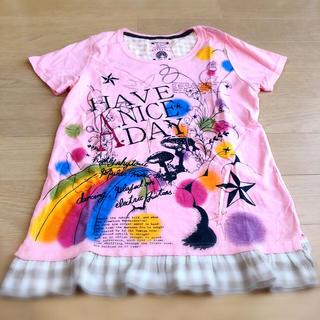 スカラー(ScoLar)の【新品】スカラー HAVE A NICE DAY Tシャツ(Tシャツ/カットソー(半袖/袖なし))