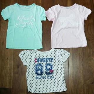 AEON - 女の子Tシャツ3枚セット130㎝