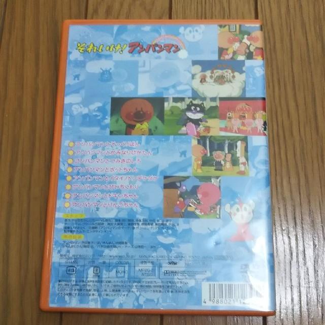 アンパンマン(アンパンマン)のアンパンマン DVD エンタメ/ホビーのDVD/ブルーレイ(キッズ/ファミリー)の商品写真