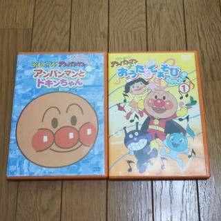 アンパンマン DVD