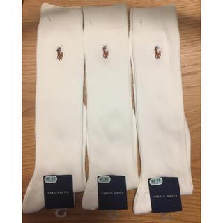ラルフローレン(Ralph Lauren)の新品タグ付き ラルフローレン靴下 24-26㎝白、ハイソックス お受験 通学靴下(ソックス)