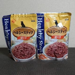アイリスオーヤマ(アイリスオーヤマ)のドッグフード ヘルシーステップ 2袋(ペットフード)