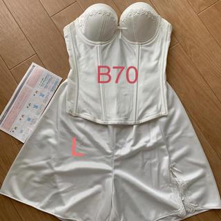 hugge bridal  ブライダルインナーB70(ブライダルインナー)