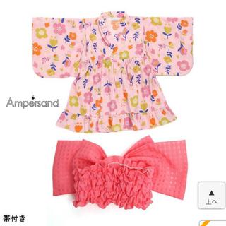アンパサンド(ampersand)の女の子 浴衣 110センチ(甚平/浴衣)