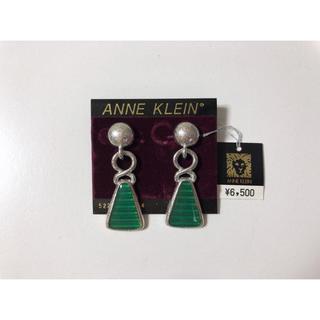 H.P.FRANCE - ANNE KLEIN silver usa製 18KT モチーフ ピアス