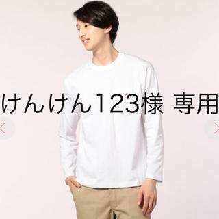 ダントン(DANTON)の専用《新品》DANTON ダントン  クルーネック ロンT ユニセックス(Tシャツ/カットソー(七分/長袖))