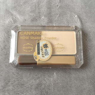 キャンメイク(CANMAKE)の☆キャンメイク ノーズシャドウ 新品未使用☆(フェイスカラー)