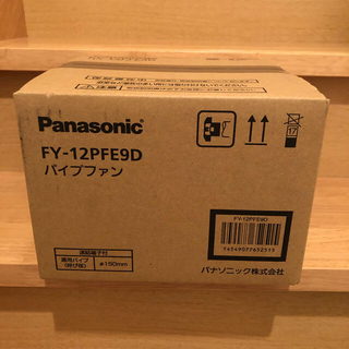 Panasonic - パナソニックPanasonicパイプファン換気扇FY-12PFE9D