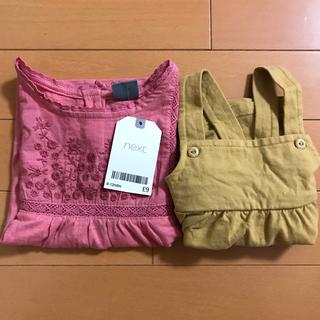 ネクスト(NEXT)のネクスト刺繍入り半袖ブラウス、H&Mオーガニックコットンサロペット2点セット(シャツ/カットソー)