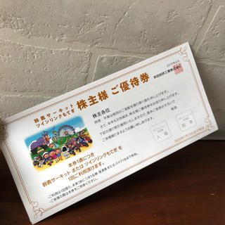 ホンダ(ホンダ)の株主優待 ホンダ 鈴鹿サーキット 割引券(遊園地/テーマパーク)
