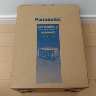 パナソニック(Panasonic)のくるみもち様専用 ストラーダ CN-RE05WD、CN-RE05D(カーナビ/カーテレビ)