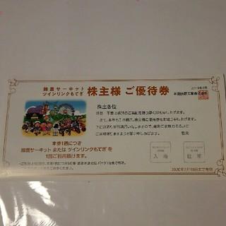 ホンダ(ホンダ)の本田/ホンダ 株主優待券  鈴鹿サーキット ツインリンクもてぎ(遊園地/テーマパーク)