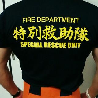 カワサキ(カワサキ)の値下げ【新品・未使用】消防士Tシャツ Mサイズ (装備/装具)