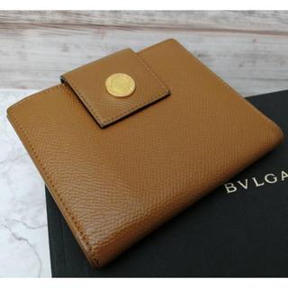 ブルガリ(BVLGARI)の☆本日限定価格☆BVRGARI ブルガリ財布 ブラウン 二つ折り(財布)