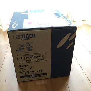 TIGER - タイガー フードプロセッサー SKF-B100 w