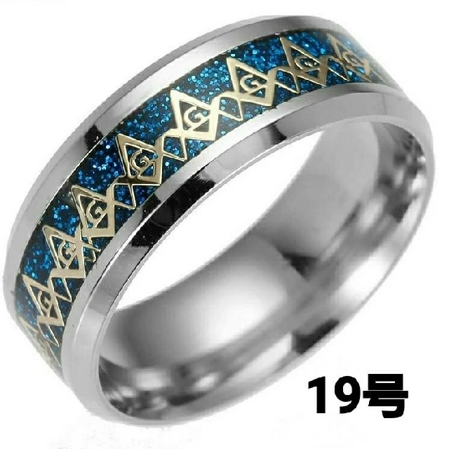 ♣フリーメイソン リング⭐400円アクセ❗ メンズのアクセサリー(リング(指輪))の商品写真