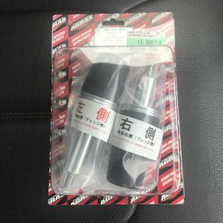 カワサキ(カワサキ)のZRX1200 DAEG AGRAS レーシングスライダー 新品未開封(パーツ)