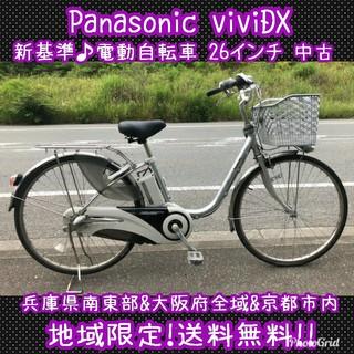 パナソニック(Panasonic)のPanasonic 新基準 電動自転車 viviDX 中古 26インチ (自転車本体)