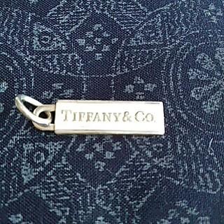 ティファニー(Tiffany & Co.)のティファニー ペンダントトップ 美品(チャーム)