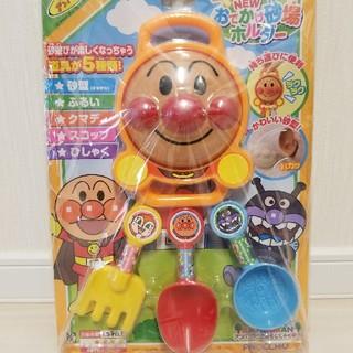 アンパンマン - アンパンマン NEWおでかけ砂場ホルダー すなば 玩具