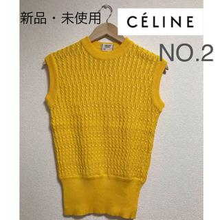 セリーヌ(celine)の値下げ中、CELINE、セリーヌ、サマーニット、黄色、夏、おしゃれ、可愛い(ニット/セーター)