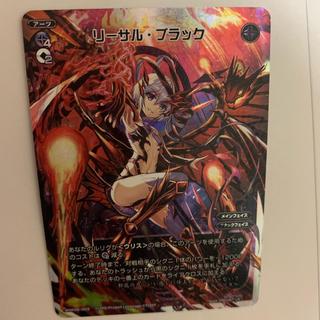 バンダイ(BANDAI)のウィクロス  リーサルブラック LRP(シングルカード)