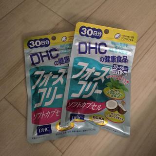 ディーエイチシー(DHC)のDHC フォースコリー 60日分(ダイエット食品)