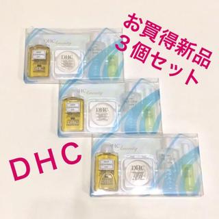ディーエイチシー(DHC)の【新品】DHCオリーブすべすべセット3個(サンプル/トライアルキット)