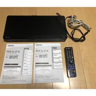 15年製☆2番組録画可能!REGZA DBR-Z510