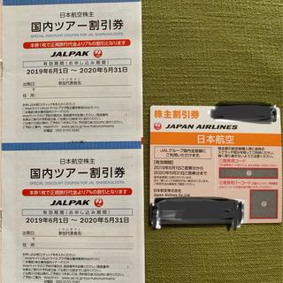 ジャル(ニホンコウクウ)(JAL(日本航空))のマチルダ様専用 JAL株主優待券1枚(航空券)