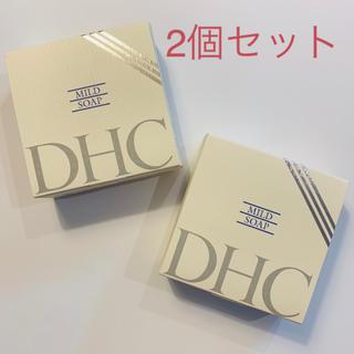 ディーエイチシー(DHC)のDHC マイルドソープ【2個セット】(洗顔料)