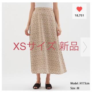 ジーユー(GU)の新品 フラワープリントフレアロングスカート(ロングスカート)