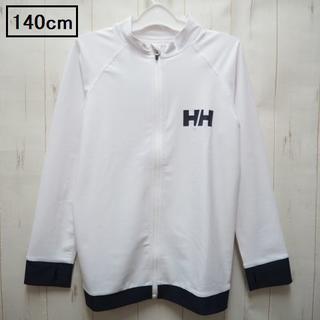 ヘリーハンセン(HELLY HANSEN)のヘリーハンセン フルジップ 長袖ラッシュガード 140cm☆ホワイト(水着)