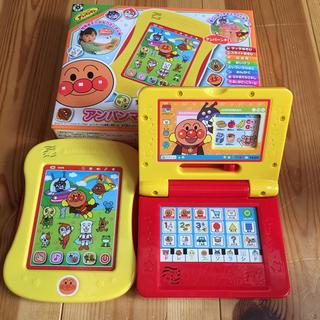 バンダイ(BANDAI)のアンパンマン 知育玩具2個(知育玩具)