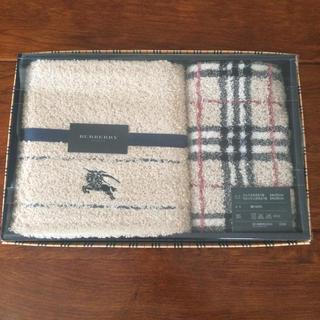 バーバリー(BURBERRY)のバーバリー  新品 タオル セット フェイスタオル ウォッシュタオル(タオル/バス用品)