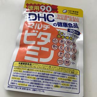 ディーエイチシー(DHC)のDHC マルチビタミン(ビタミン)