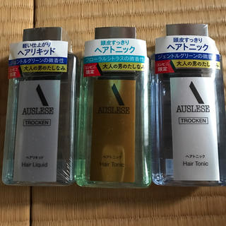 アウスレーゼ(AUSLESE)の最終値下げ★アウスレーゼ ヘアトニック・リキッド3本セット(ヘアケア)