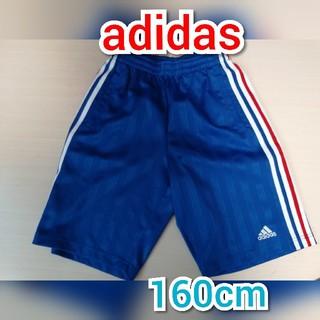 adidas - 【adidas】キッズ160cm バスパン