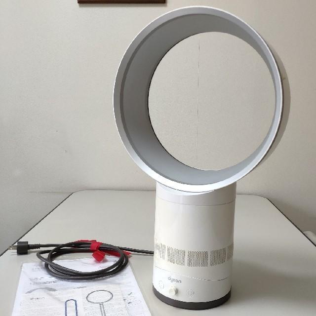 Dyson(ダイソン)のdyson AM01 25cm扇風機 内部分解清掃済み スマホ/家電/カメラの冷暖房/空調(扇風機)の商品写真
